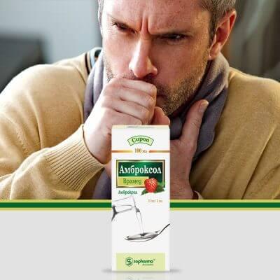 Применение Амброксола при заболеваниях органов дыхания и ЛОР-органов